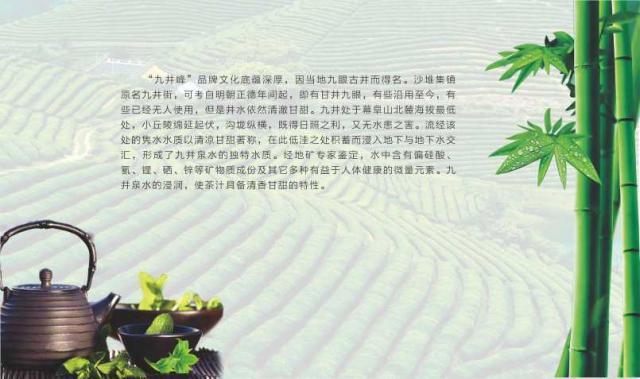 红茶D.jpg