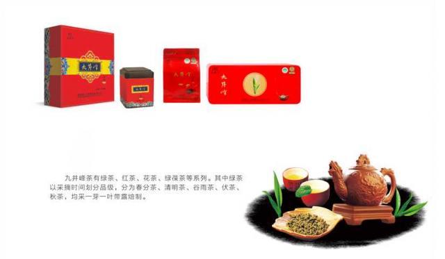 红茶B.jpg