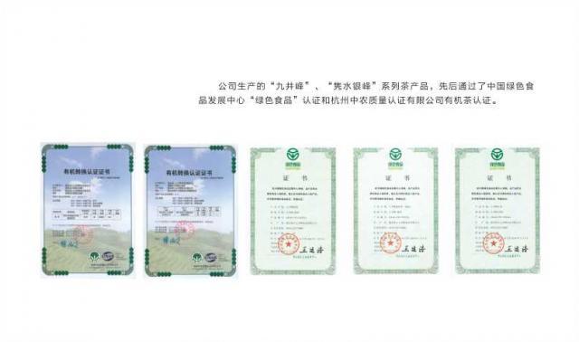 红茶H.jpg